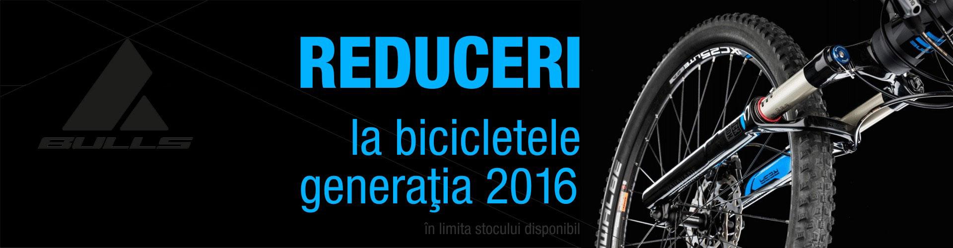 Generatia 2016