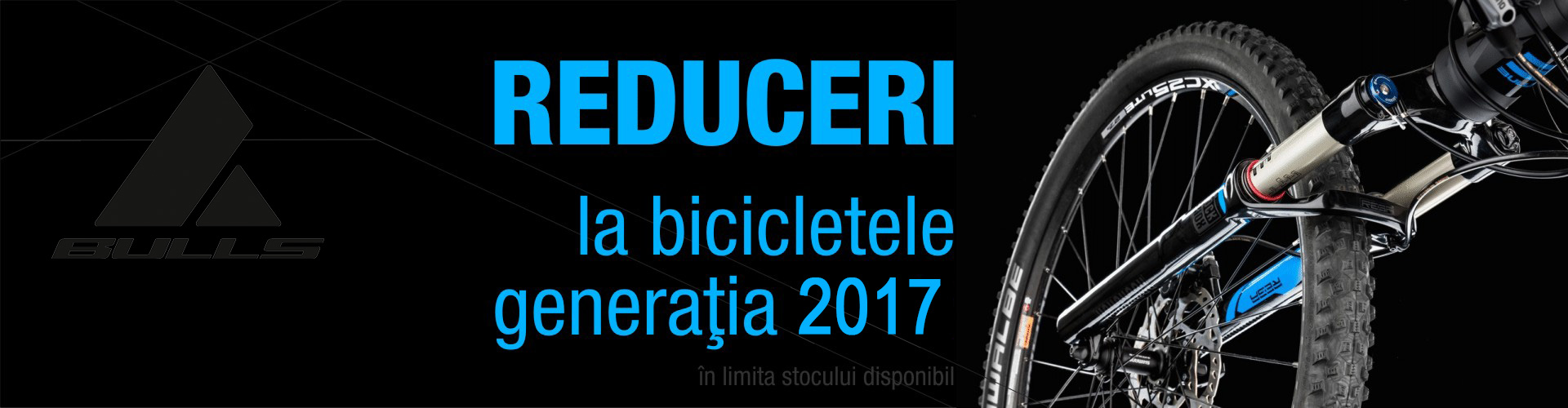 Generatia 2017